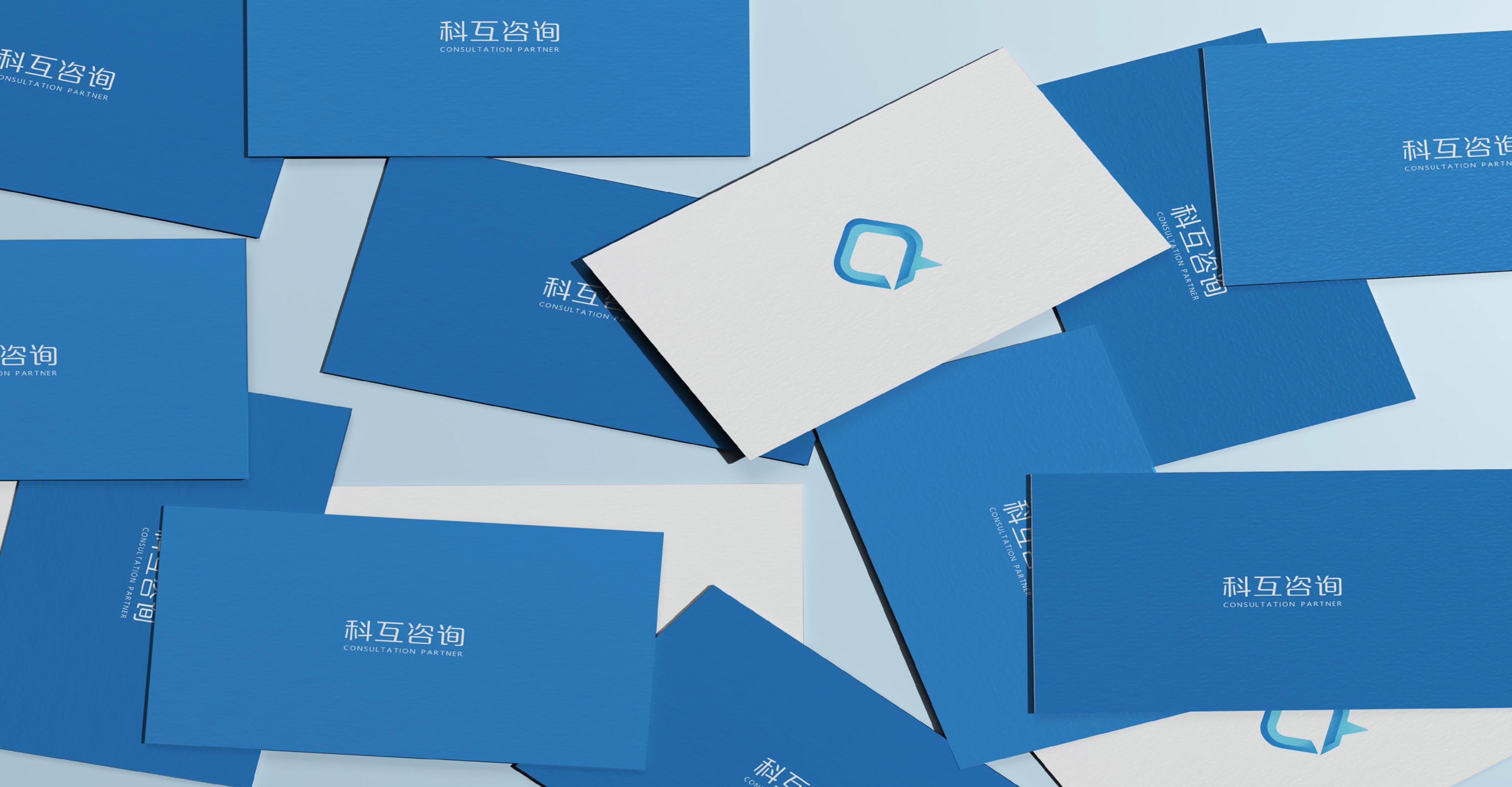 上海启贤信息科技有限公司5