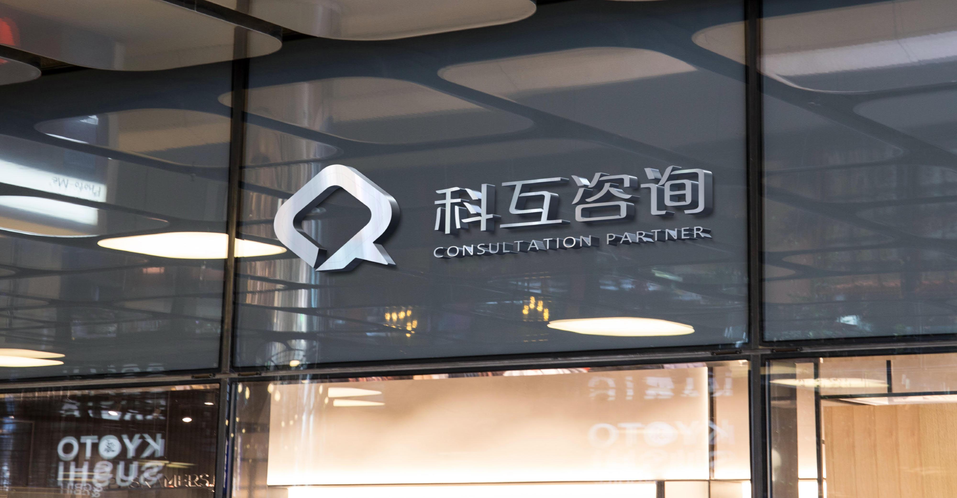 上海启贤信息科技有限公司6