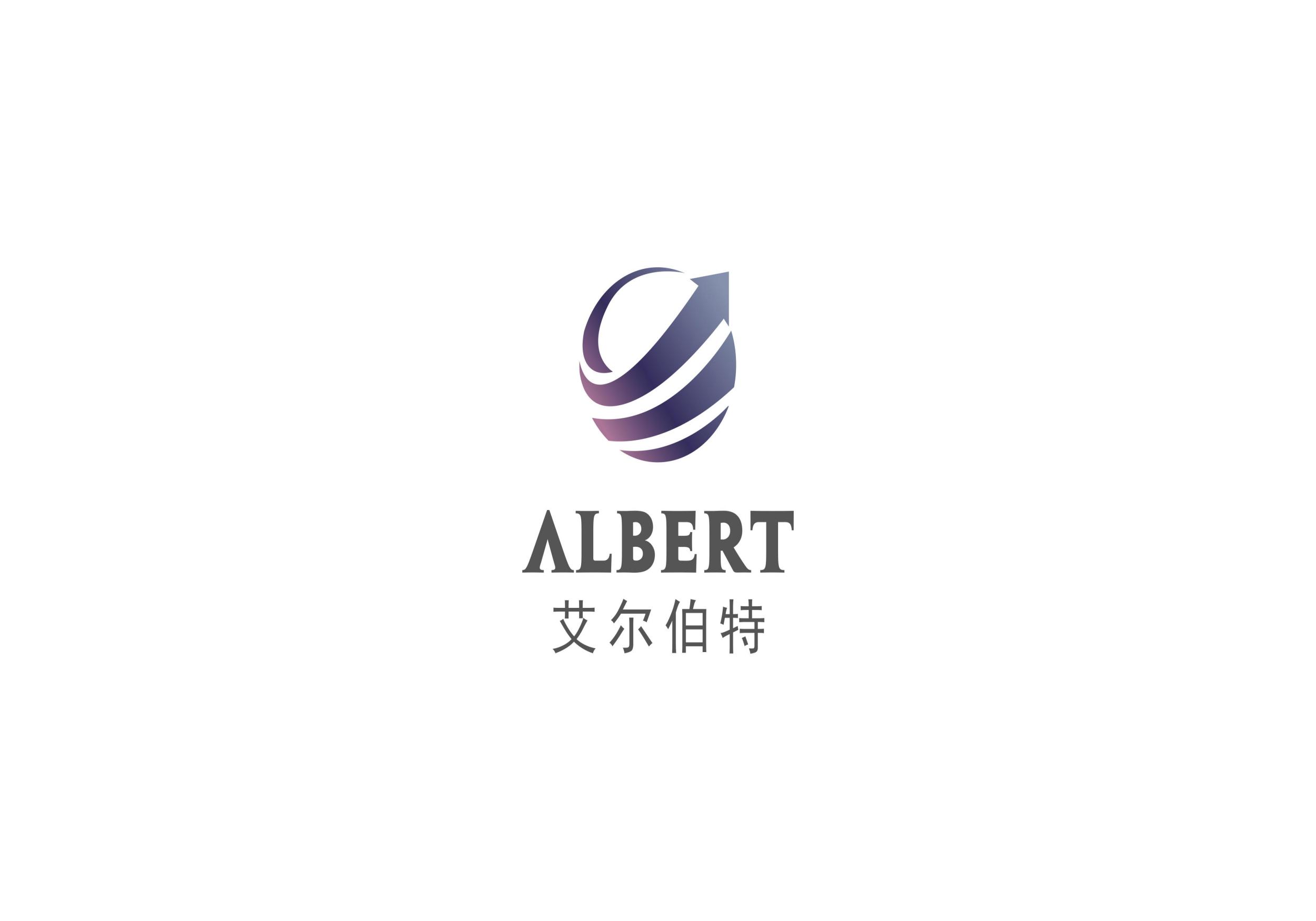 艾尔伯特科贸(北京)有限公司1