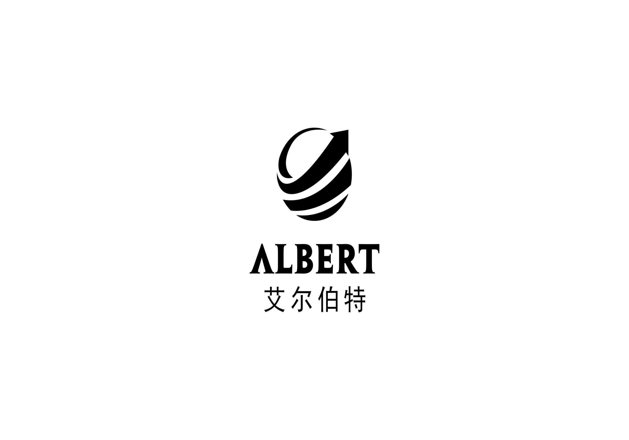 艾尔伯特科贸(北京)有限公司2