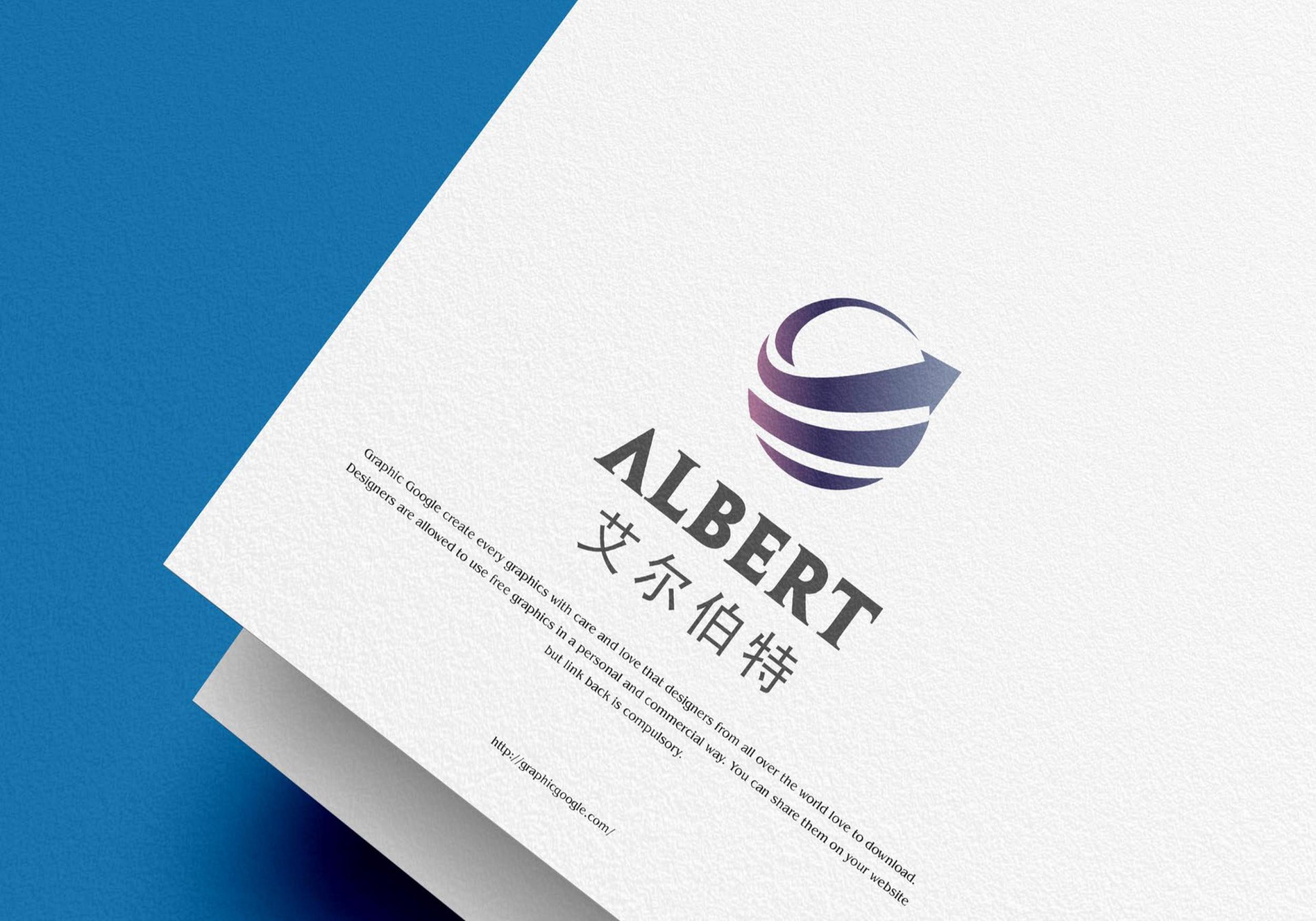艾尔伯特科贸(北京)有限公司6