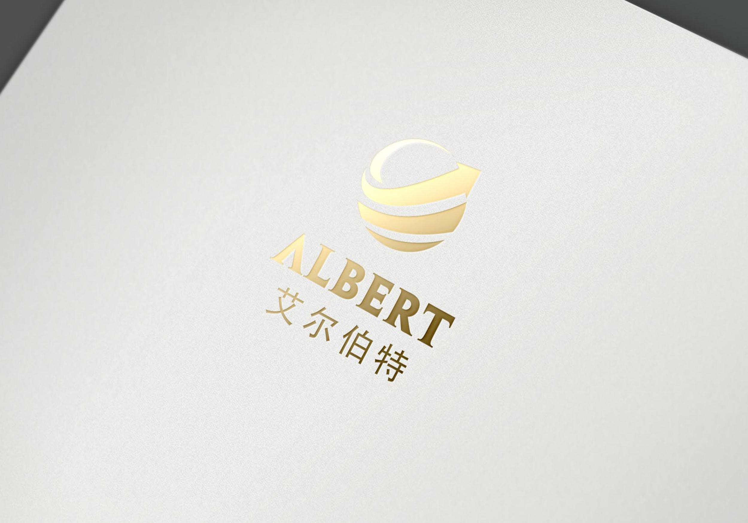 艾尔伯特科贸(北京)有限公司7