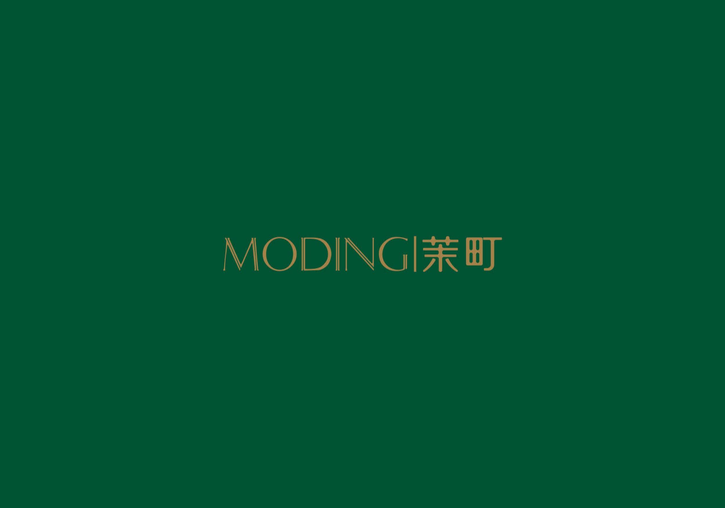 广州聚网科技有限公司2