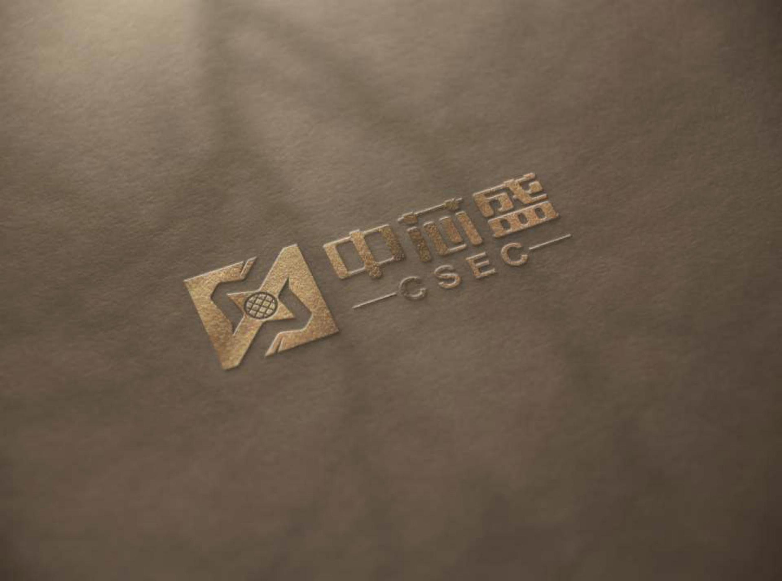 上海中芯盛半导体设备有限公司1