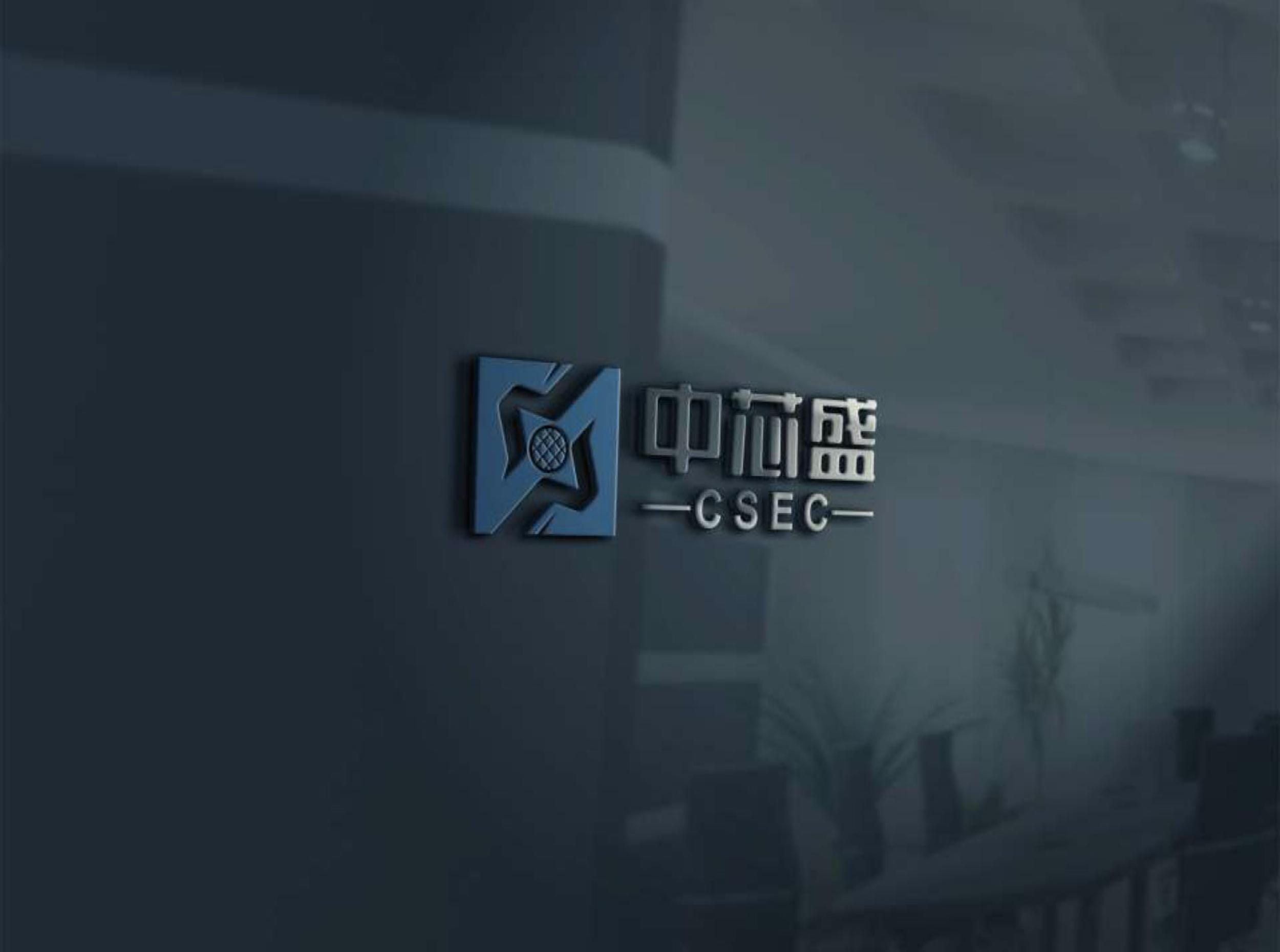 上海中芯盛半导体设备有限公司10