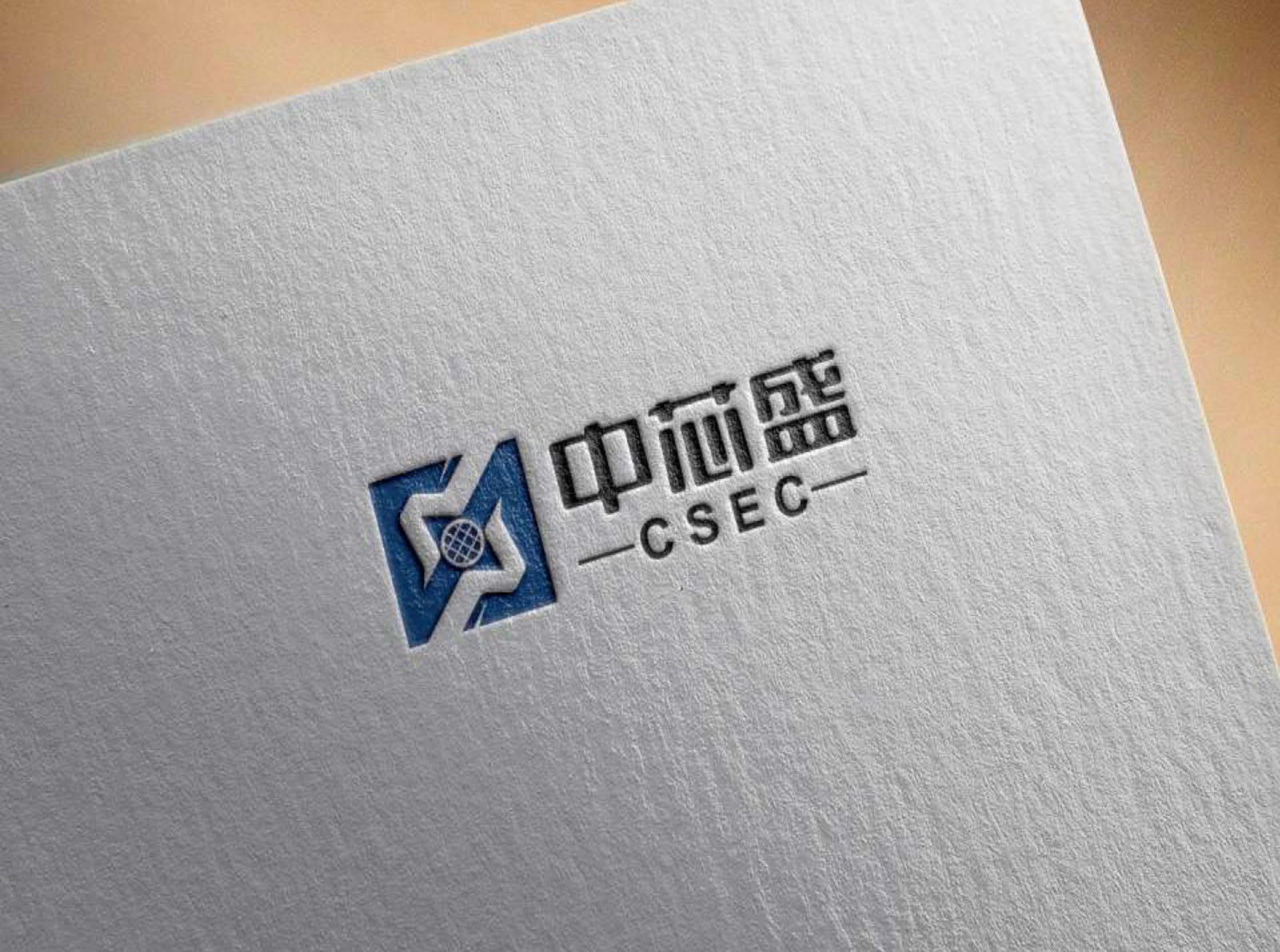 上海中芯盛半导体设备有限公司7