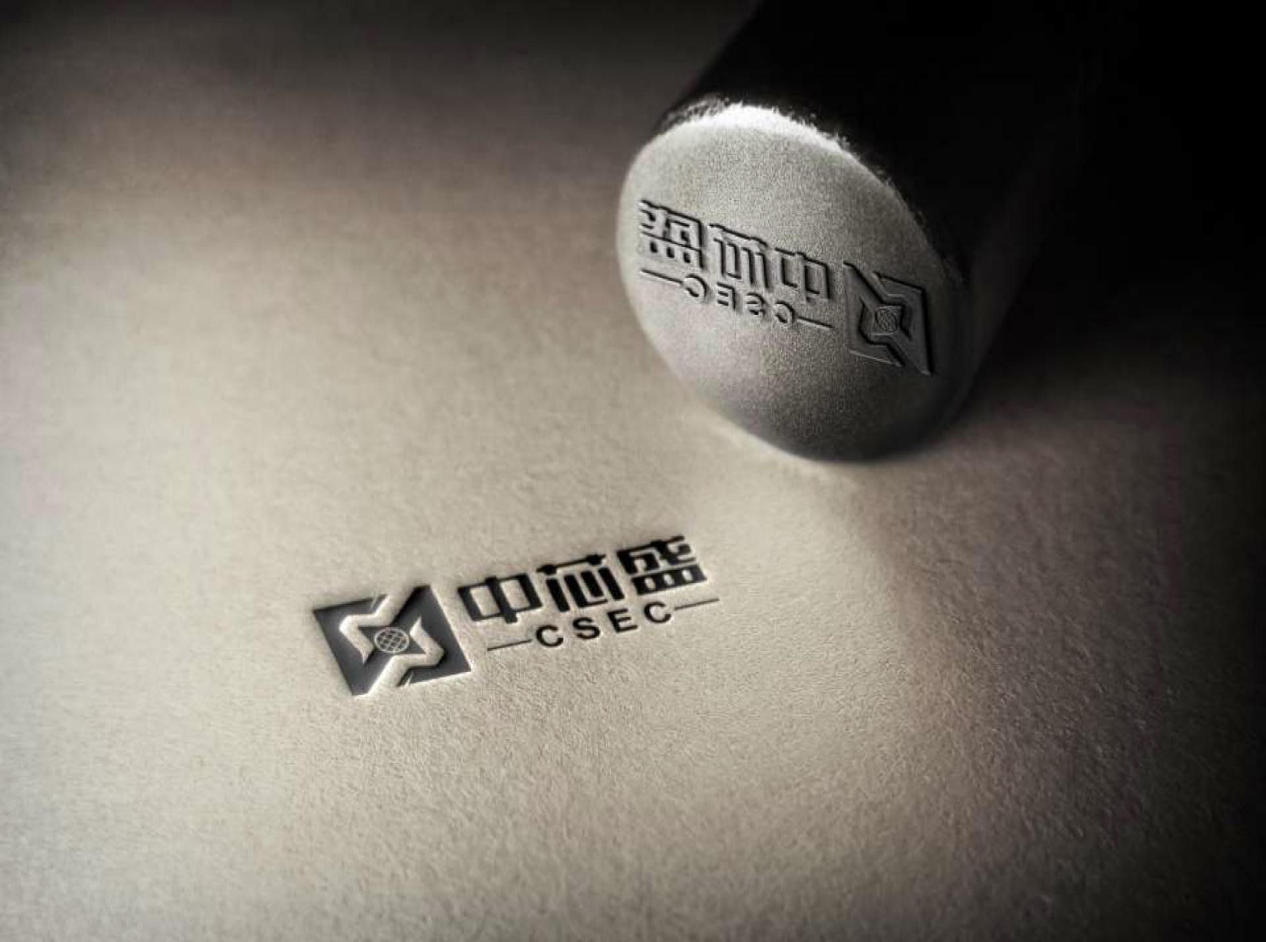 上海中芯盛半导体设备有限公司8