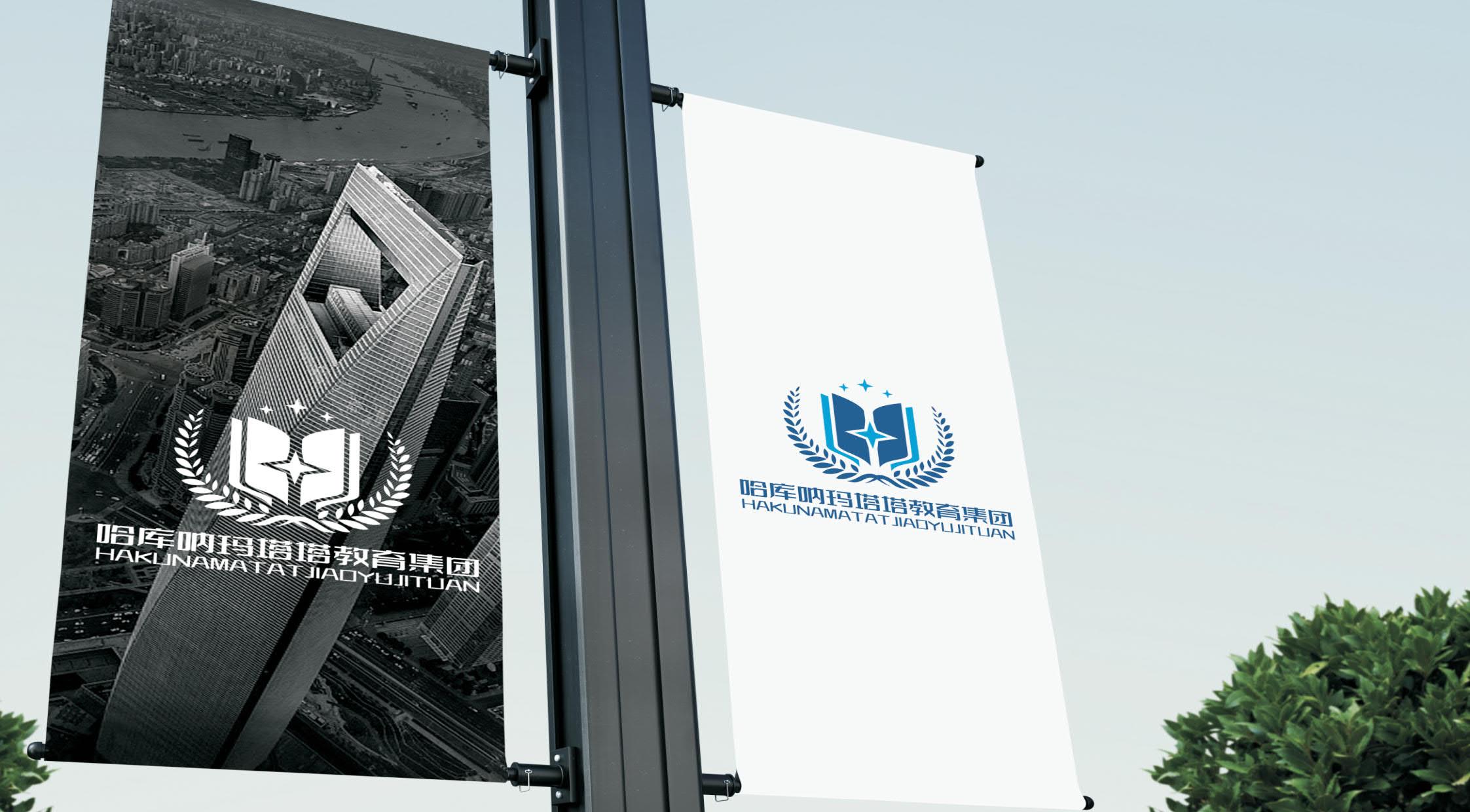 江苏哈库呐玛塔塔教育咨询集团有限公司5