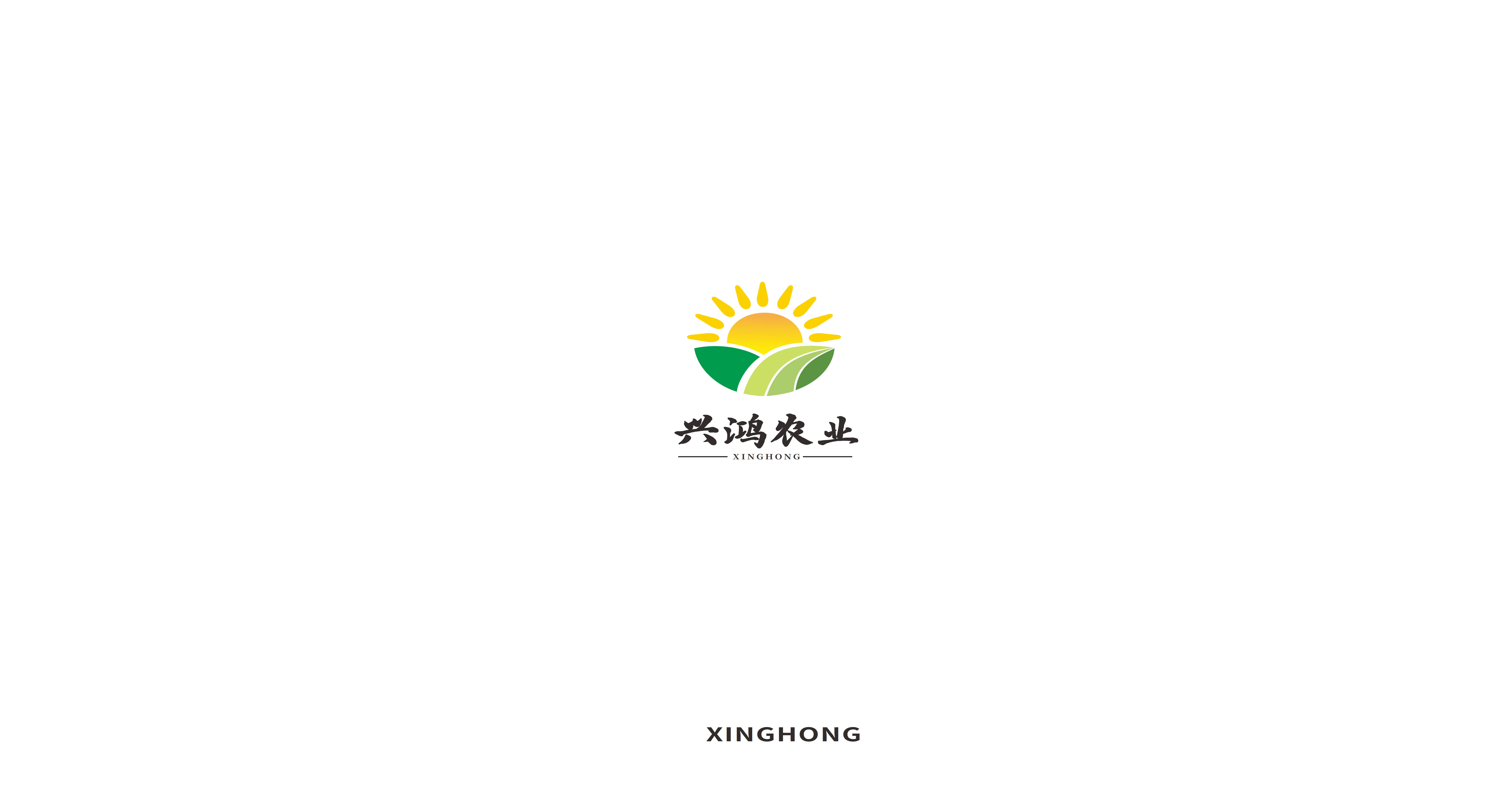 乐山兴鸿生态农业科技有限责任公司1