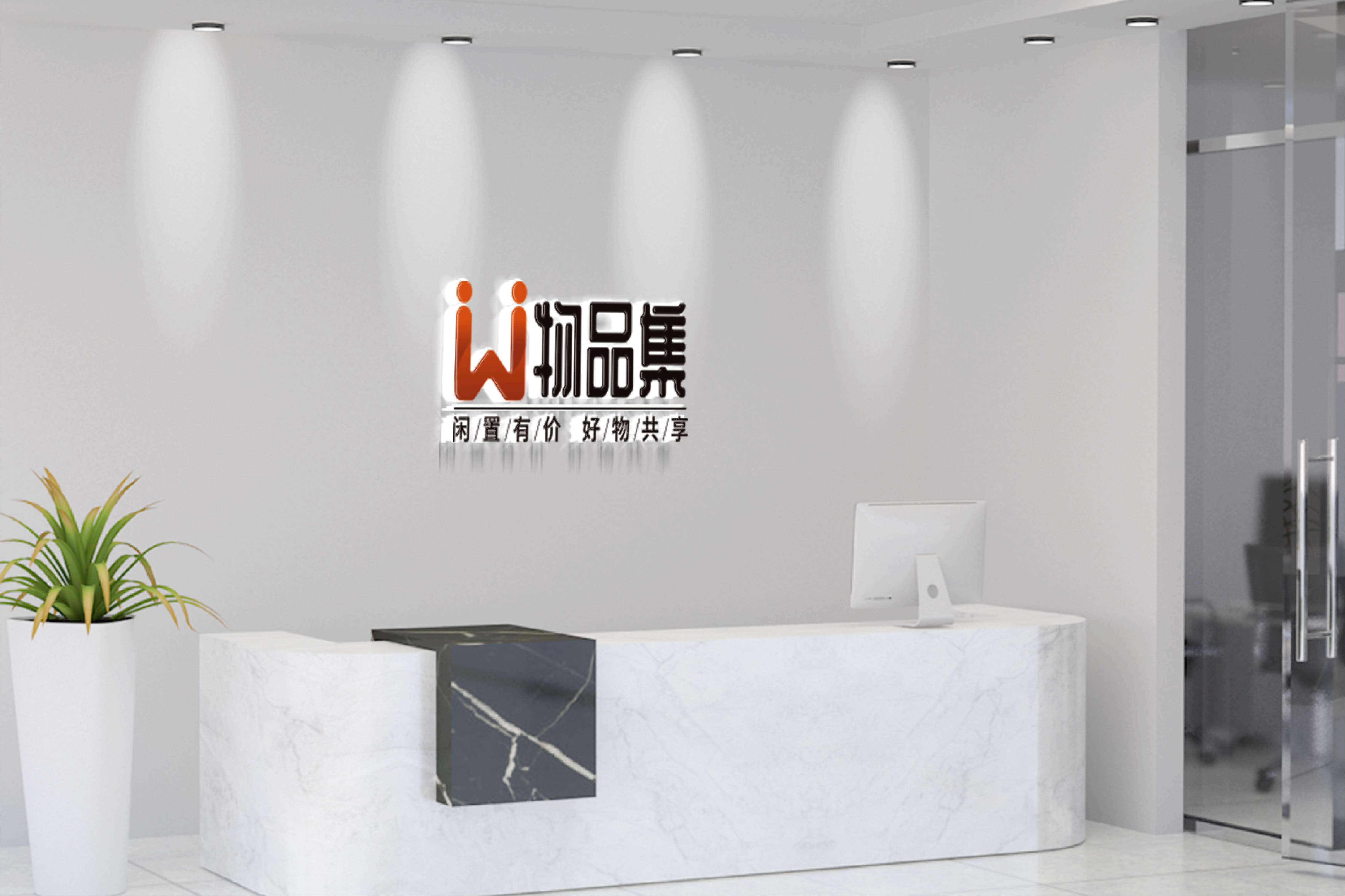 西安寻寓信息科技有限公司2