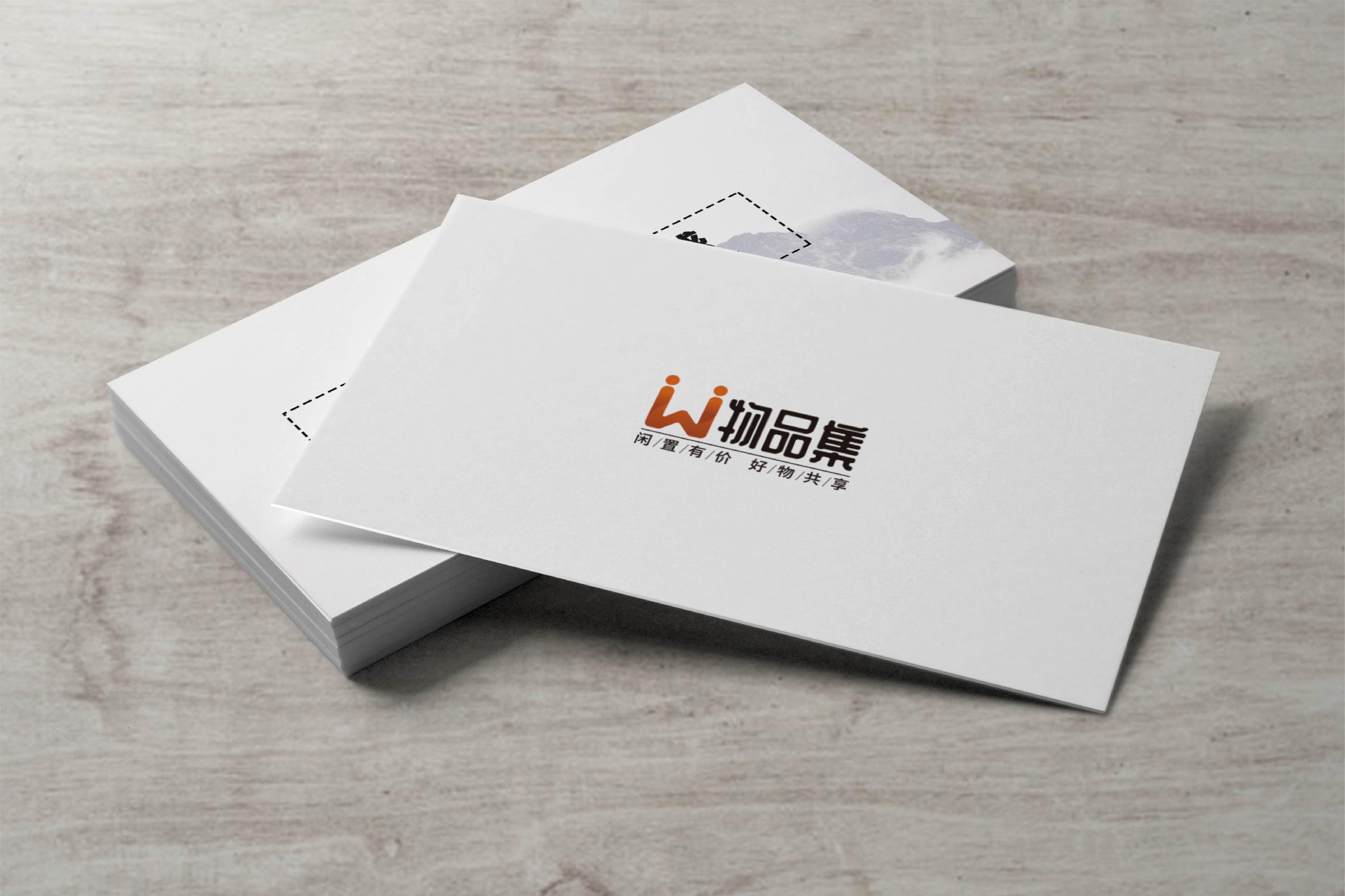 西安寻寓信息科技有限公司4