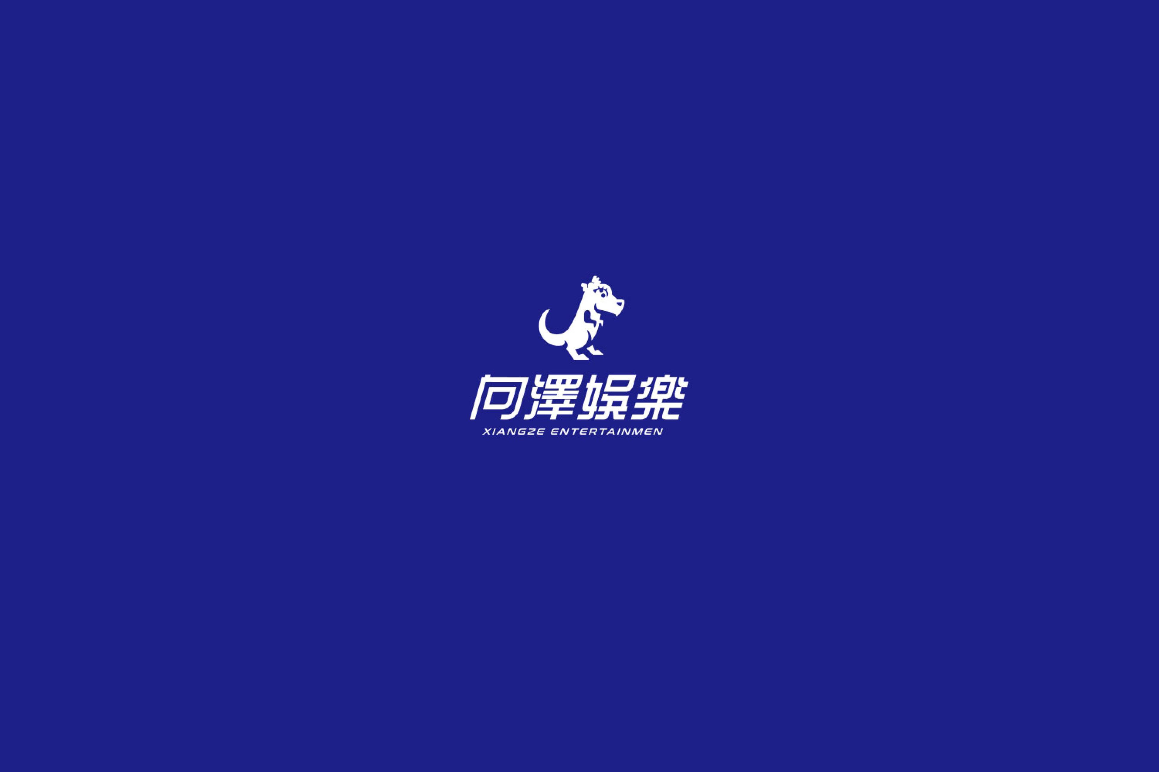 向澤娛樂1