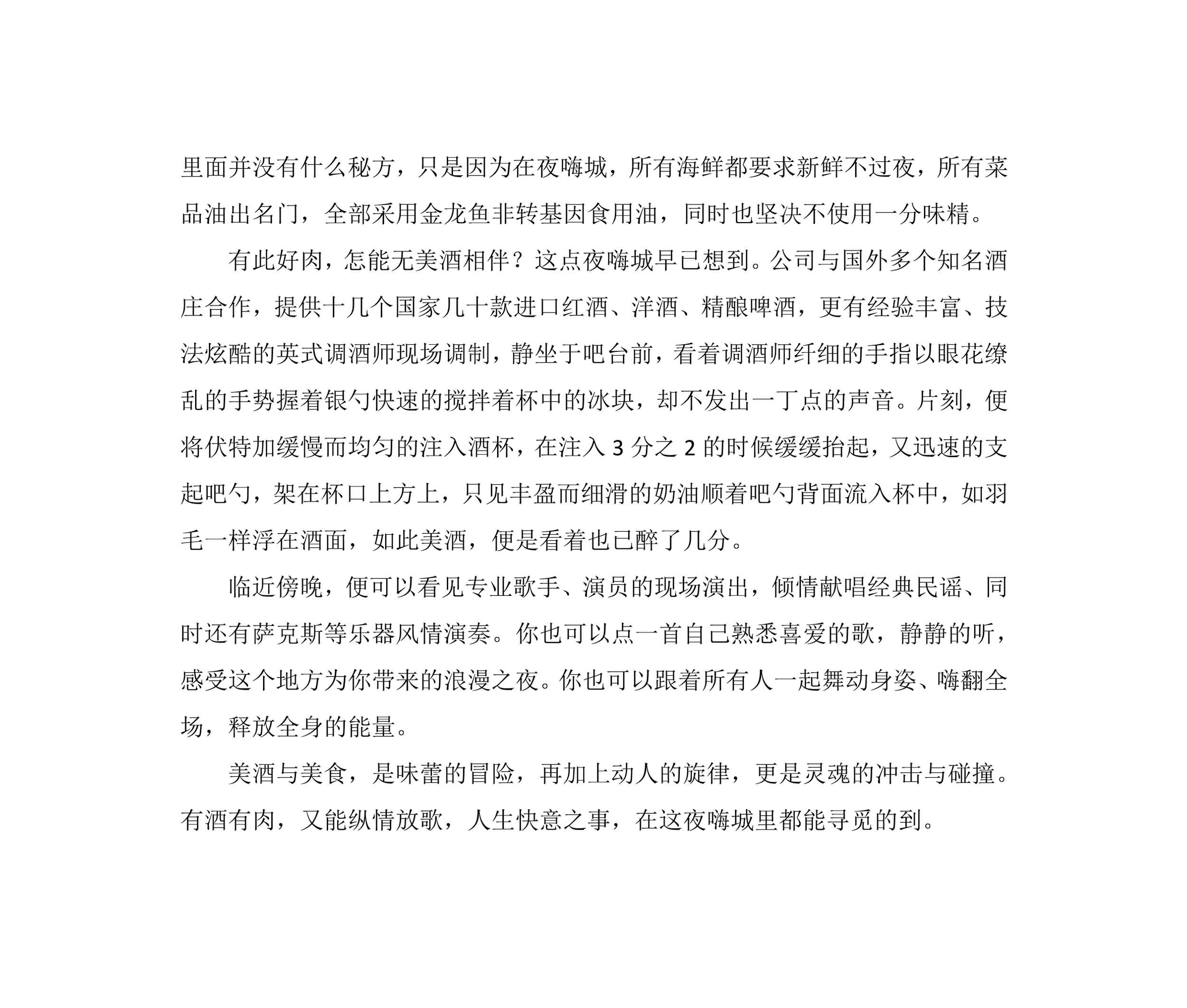 香港樂源餐飲集團有限公司11