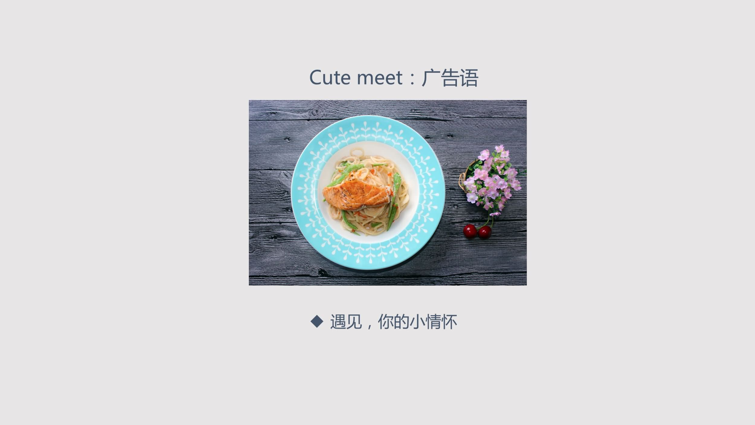 香港樂源餐飲集團有限公司13