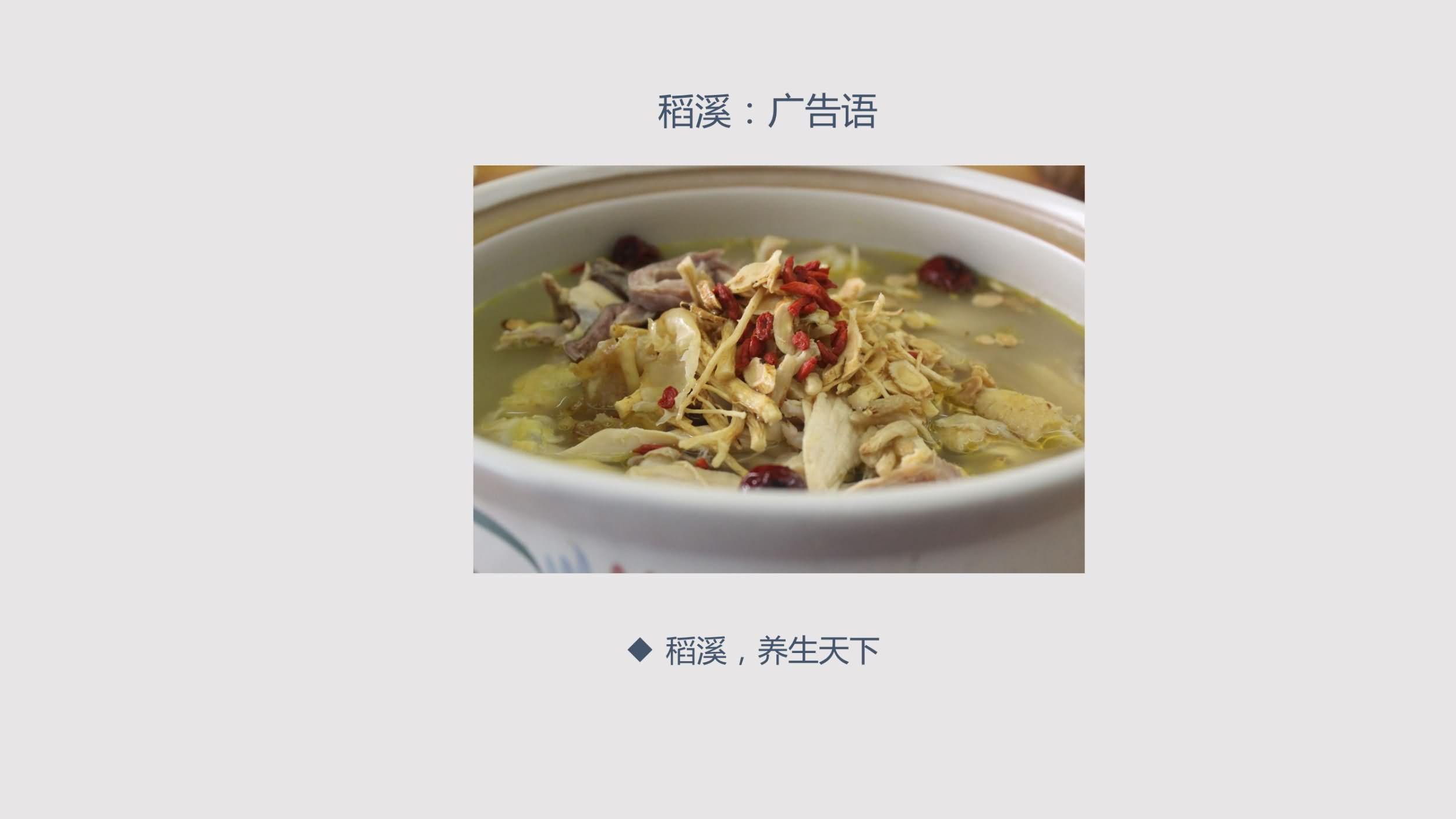 香港樂源餐飲集團有限公司23