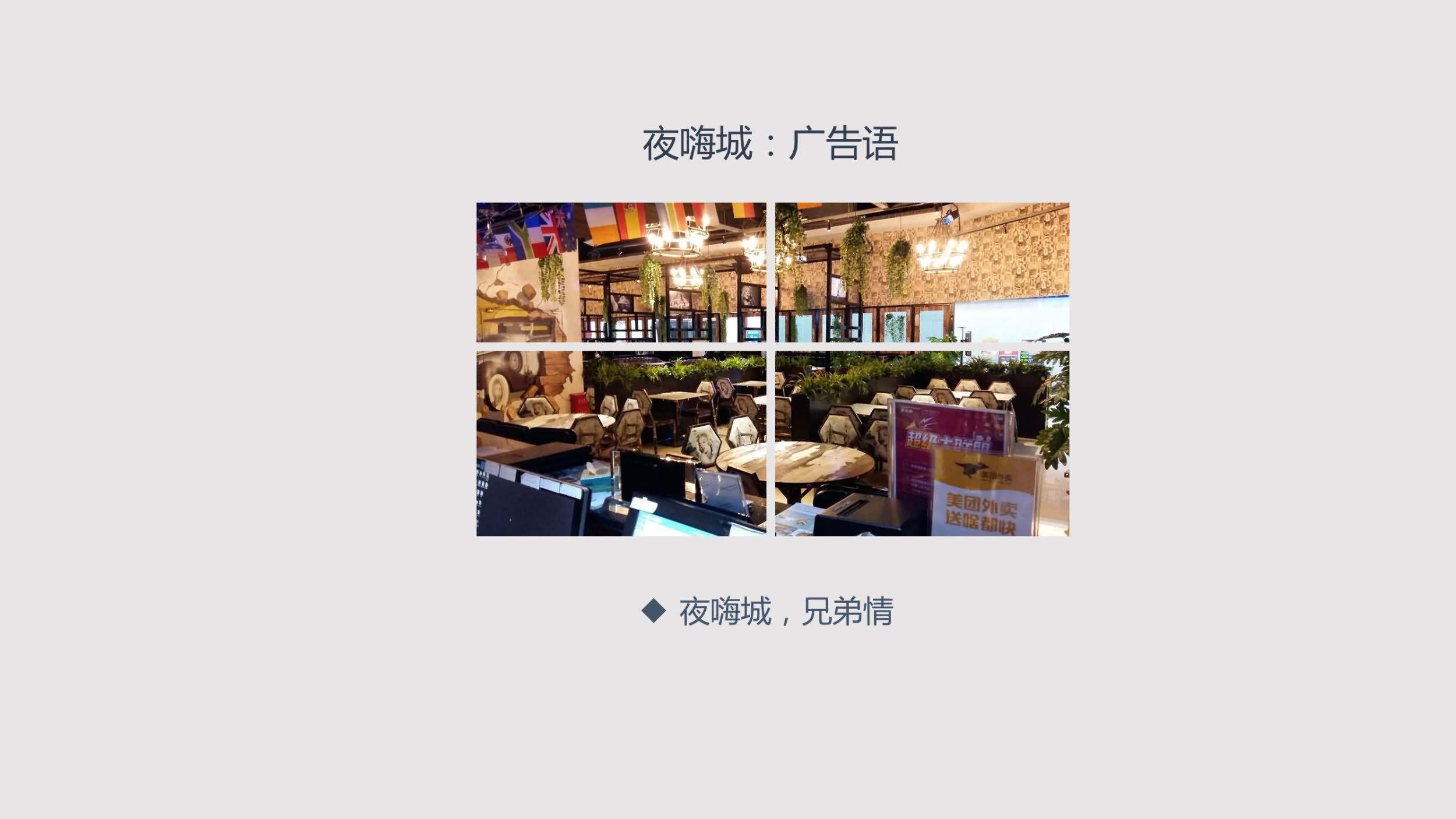 香港樂源餐飲集團有限公司8